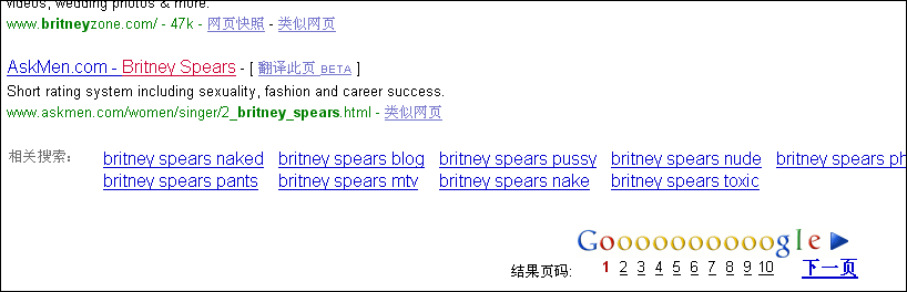 Google China offers a vast array of adult searches at the bottom of the ...
