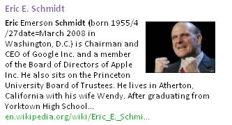 eric-schmidt.png