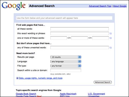 Recherche avancée Google - nouvelle