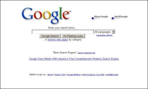 google 1997. Google.com 1997-2007