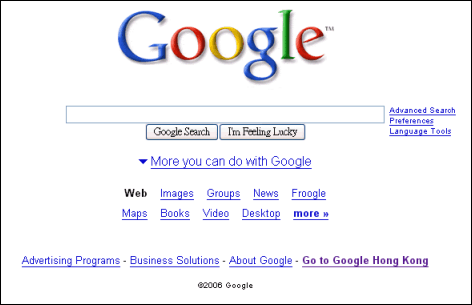 google home page design. others have seen this google homepage design experiment before, and now tomhtml of zorgloob spotted a flickr screenshot; you can see link reading \u201cmore home page k