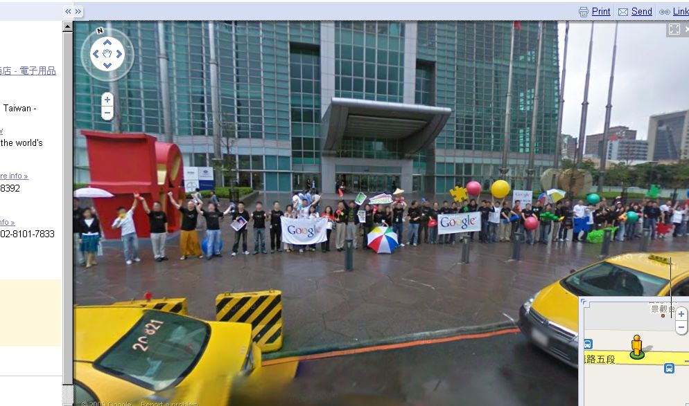 Google Street View for Portugal Switzerland Taiwan