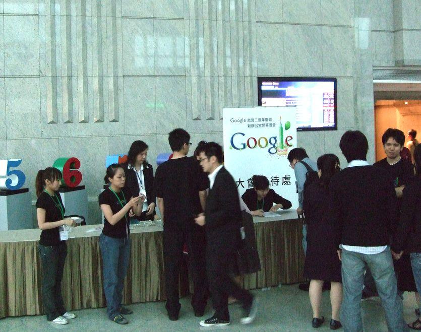 Google S New Taipei Office
