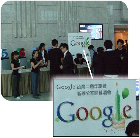 Googles New Taipei Office
