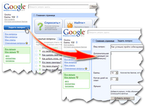 Knowledge Search: Google Answers for Russia By Tony Ruscoe