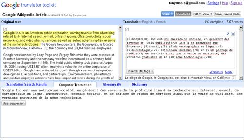 Google Translator Toolkit - Language Connect